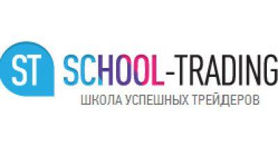 Отзыв о проекте School-Trading