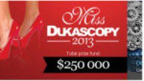 Вывод средств и пополнение счета в Dukascopy