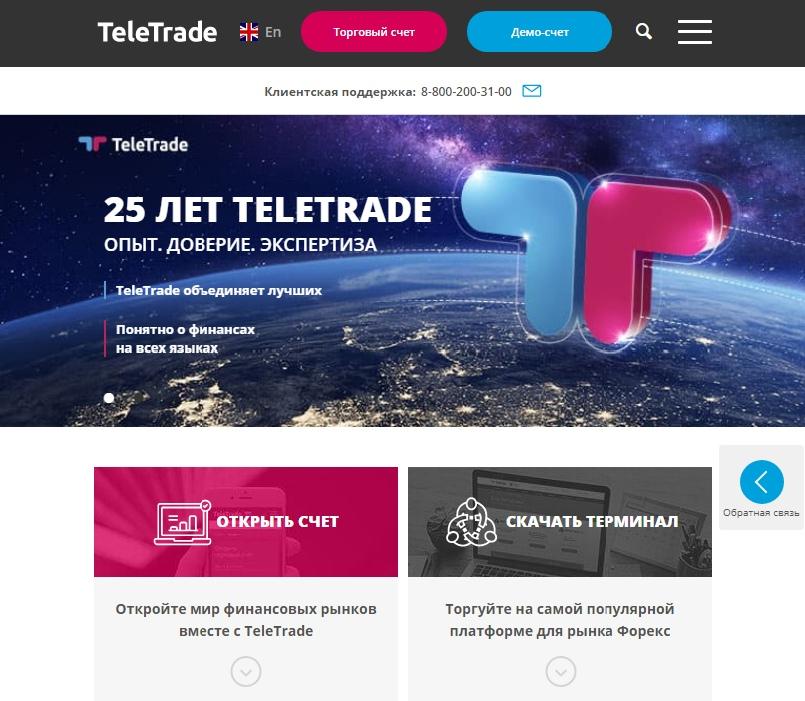 teletele2