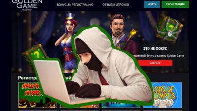 Как вернуть деньги из Golden Games Casino? Обзор официального сайта игровых автоматов. Чарджбэк