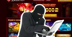 Как вернуть деньги из Slotico Casino? Обзор. Чарджбэк