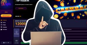 Как вернуть деньги из Casino JVSpin: обзор официального сайта игровых автоматов. Чарджбек